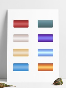元素金属颜色渐变