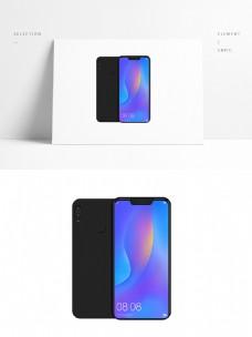 6.3英寸全屏幕手机