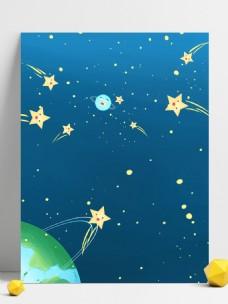 蓝色星星地球背景设计