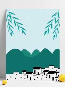 手绘清新自然小村庄背景