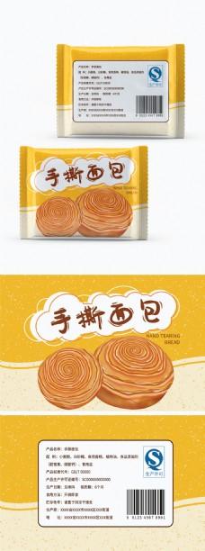 原创食品包装小面包系列手撕面包包装插画