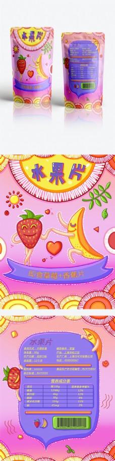 原创水果片食品包装