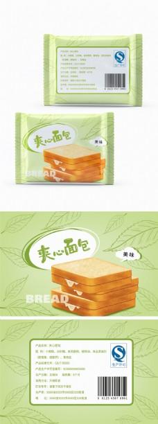 原创食品包装小面包系列夹心面包包装插画