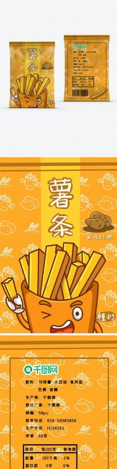 零食黄色薯条卡通土豆插画包装