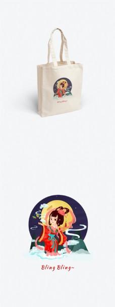 简约时尚嫦娥图案帆布袋设计