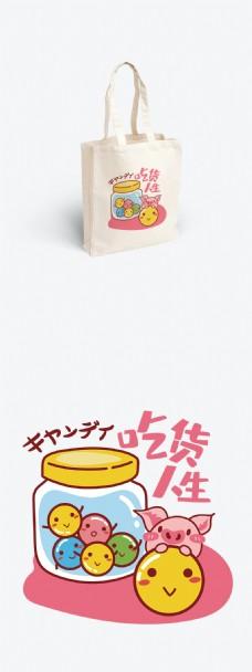 帆布袋粉红猪之彩虹糖吃货人生