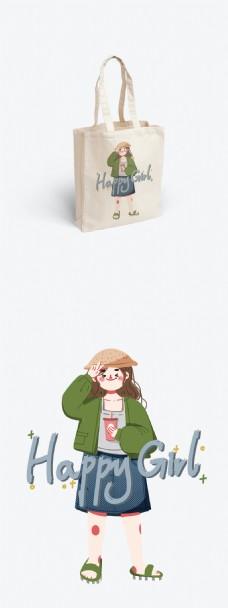女孩可爱原创夏日饮料治愈温馨帆布袋环保袋