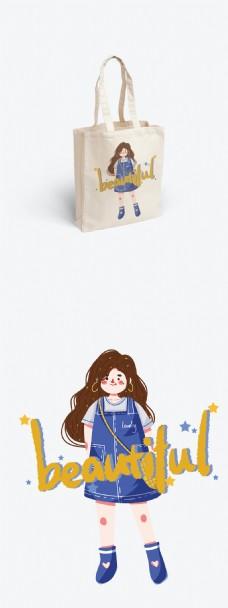 可爱卡通原创美丽女孩创意插画帆布袋环保袋