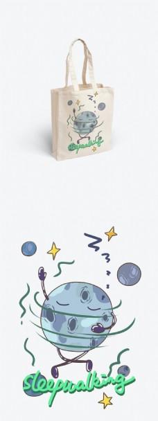 帆布袋包装太空系列梦中漫步卡通星球