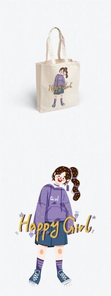 女孩创意简约小清新扁平少女感手提帆布袋