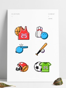 各种运动篮球保龄球棒球橄榄球足球矢量图标