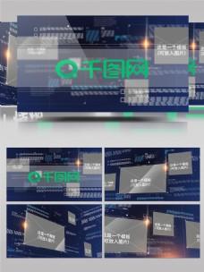 科技风格数字线条文字空间图片展示