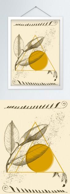 现代感手绘植物几何组合北欧装饰画