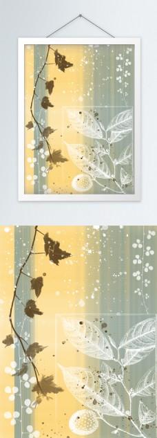 素雅双色手绘植物斑驳淡雅装饰画