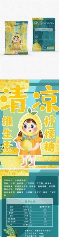 包装柠檬糖维生素零食黄色水果清凉糖果