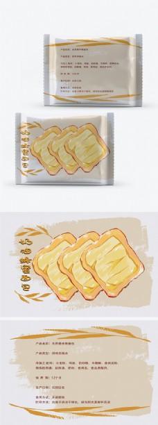 食品包装设计奶油蜂蜜方包健康天然美味