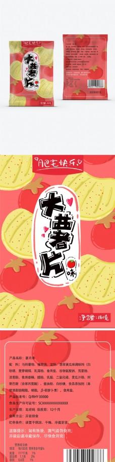 零食蕃茄味大薯片包装