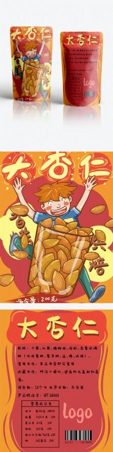 零食包装坚果系列杏仁玻璃杯与男孩可爱卡通