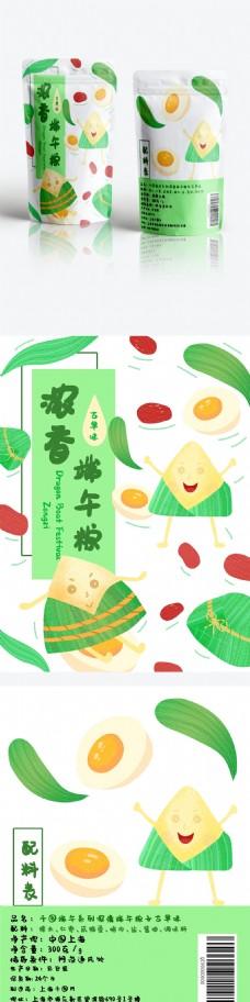 包装食品节日端午节气网红浓香端午粽