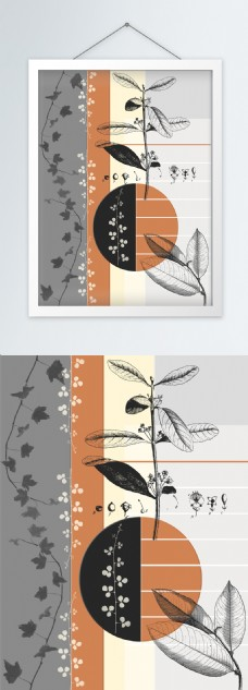 现代感手绘植物几何组合线条北欧装饰画