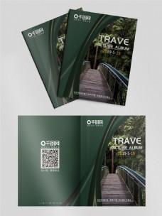 墨绿色森系绿色简约桥旅游画册封面