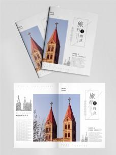 旅游画册企业画册封面欧洲旅行