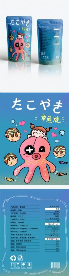 可爱萌系章鱼烧章鱼小丸子插画包装