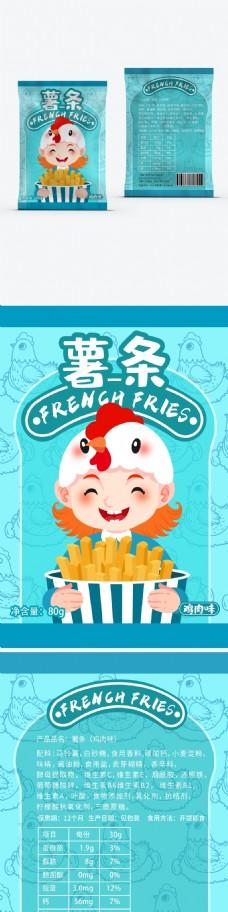 卡通鸡肉味薯条插画包装