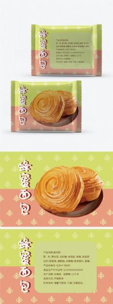 休闲零食蜂蜜面包食品包装