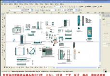 医院标识系统设计稿