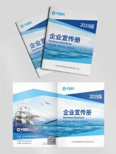 矢量画册商务画册科技画册简约风企业画册