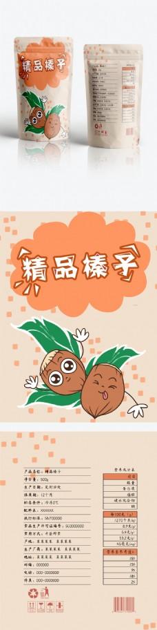 食品包装坚果包装榛子插画