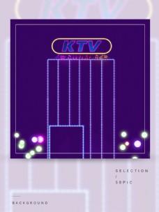 紫色KTV霓虹背景