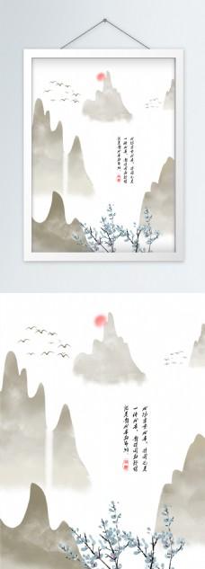大气中国风办公室竖版装饰画