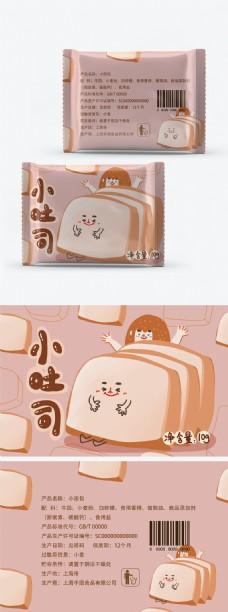 可爱卡通早餐面食小吐司吐司小面包包装食品