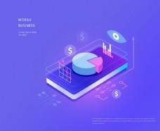 数码产品数据可视化