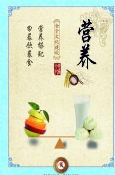 食堂 餐厅 文化  就餐 中国