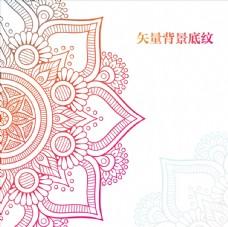 多彩曼陀罗花圆形装饰图案底纹