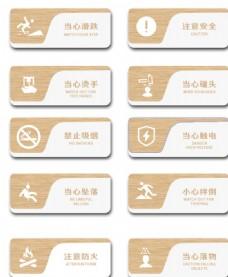 驾考汽车图标_指示牌图片-标识图形图 飞机,标识图形,指示牌类-图行天下素材网