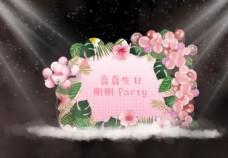 粉色 宝宝宴